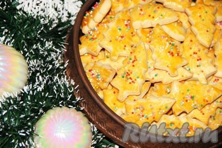 Пирог с клюквой рецепт из дрожжевого теста пошагово в 42