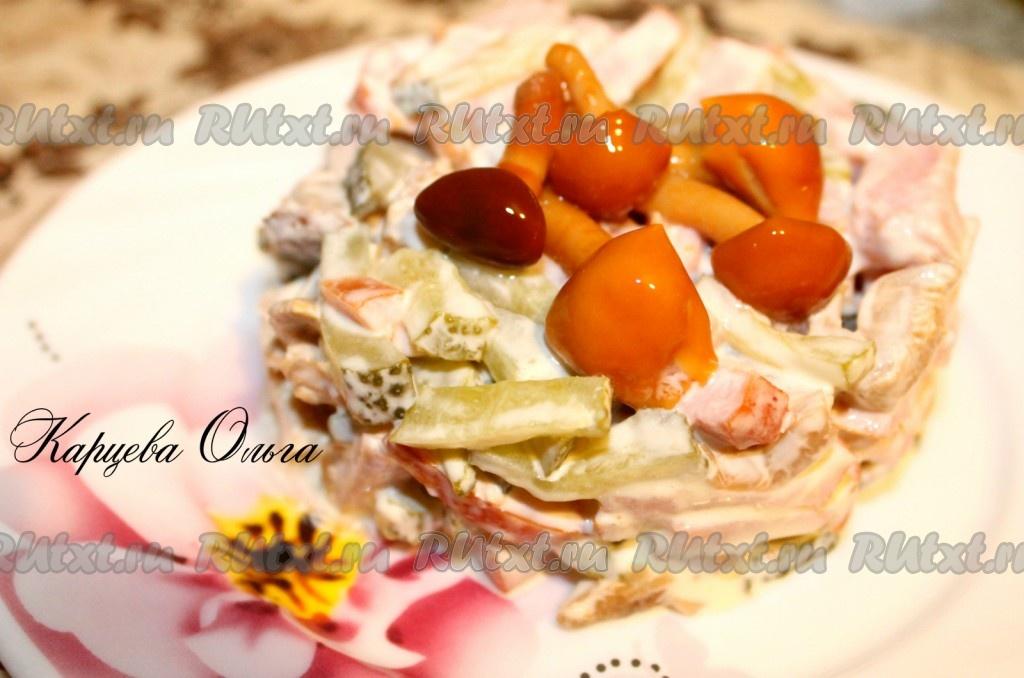 салат владивосток рецепт