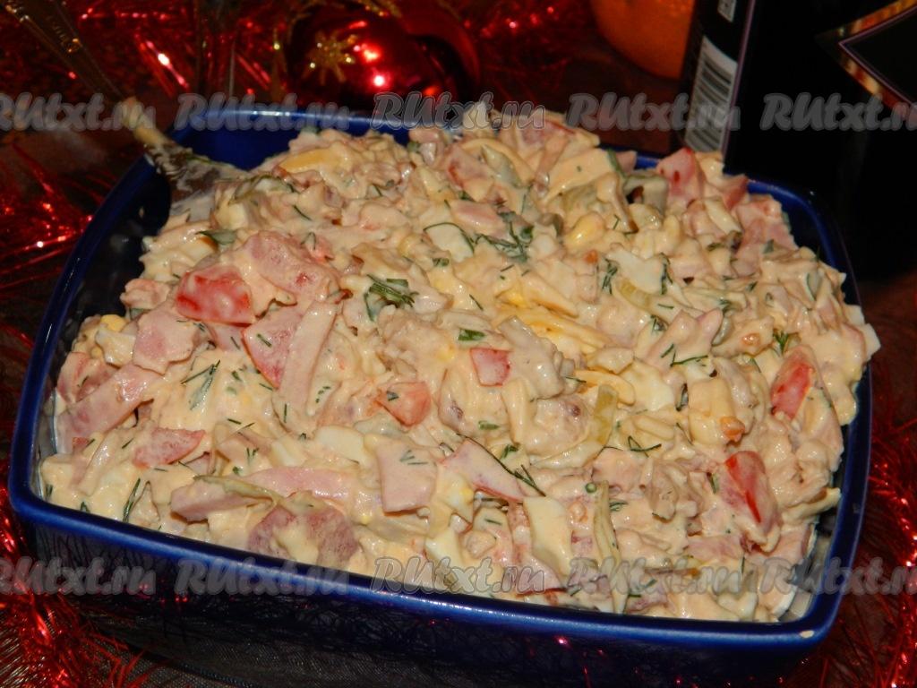 Как сделать праздничные салаты фото 341
