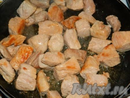 Обжариваем мясо на разогретом растительном масле до золотистой корочки и выкладываем в форму для запекания.