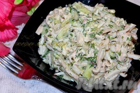 """Выложить салат """"Визави"""" в салатник, охладить и можно подавать. Вкусный, легкий и остренький салатикс курицей, кальмарами и огурцом готов."""