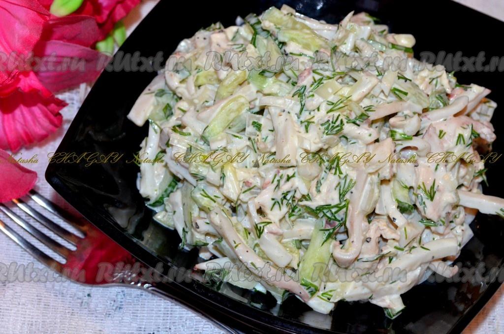 Салат из курицы с кальмарами
