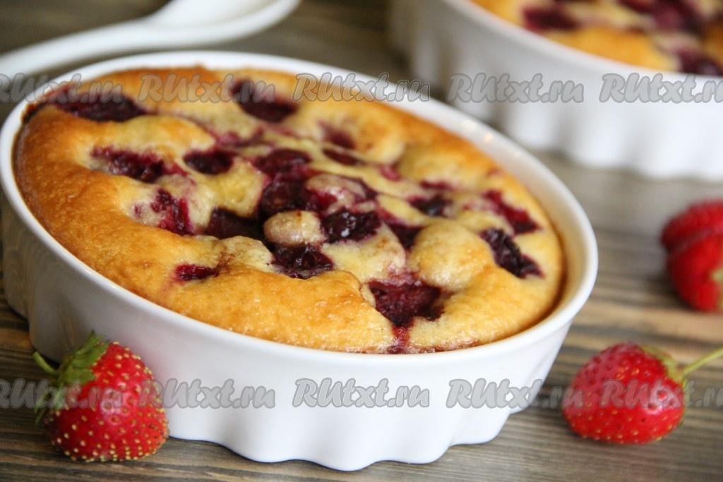 ватрушка с ягодами в духовке рецепт с фото