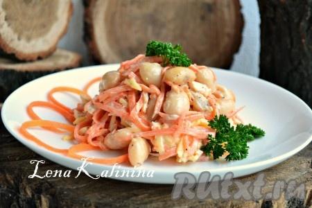 Выложить вкуснейший салат с фасолью, курицей и корейской морковью горкой на блюдо, украсить зеленью и подать к столу.