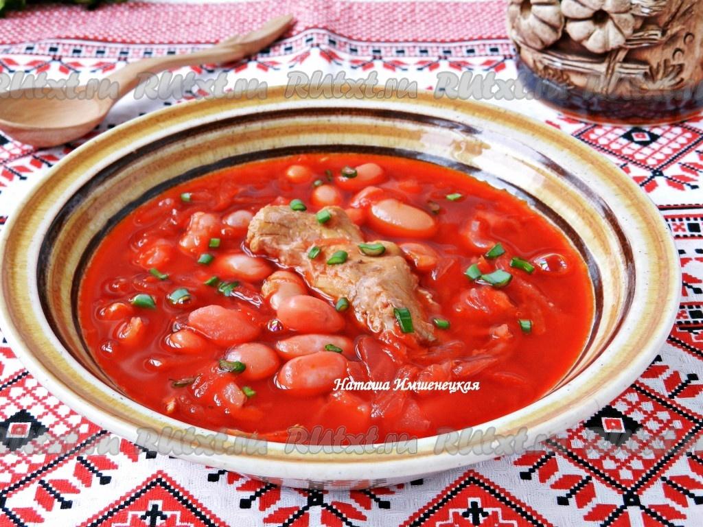 Рыбный борщ с фасолью рецепт пошаговый 121