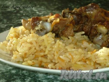 Плов из утки, приготовленный по этому рецепту, получается очень вкусным и сытным.