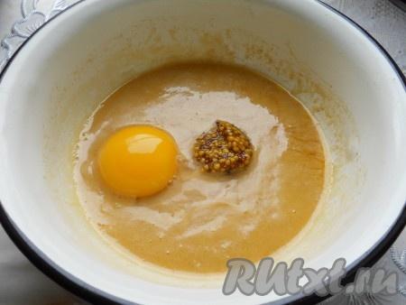 Влить соевый соус и нагреть смесь до расплавления сыра. После этого добавить горчицу и сырой желток. Быстро перемешать. Посолить и поперчить по вкусу.