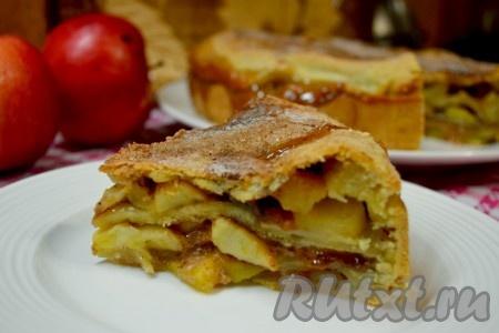 Выпекаем в разогретой духовке при температуре 180 градусов около часа. Яблочный пирог получается невероятно вкусным.