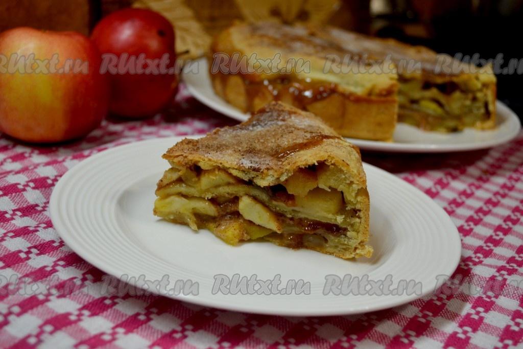 Самый вкусный яблочный пирог рецепт с фото