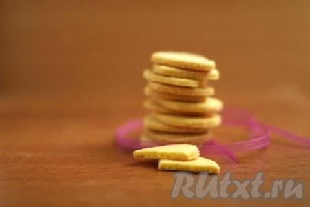 Выпекать домашнее песочное печенье в духовке при температуре 160 градусов около 12-15 минут до легкой золотистости. Вкусные, хрустящие печенюшки, приготовленные по этому рецепту, понравятся и детям, и взрослым.