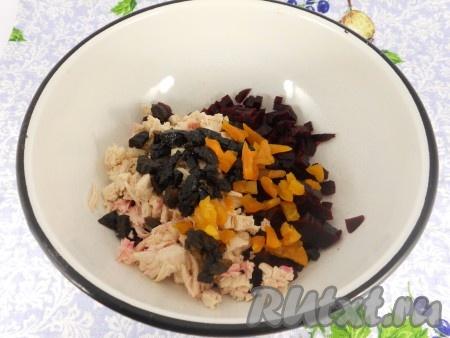 Чернослив и курагу также мелко порезать, добавить к курице и свекле.