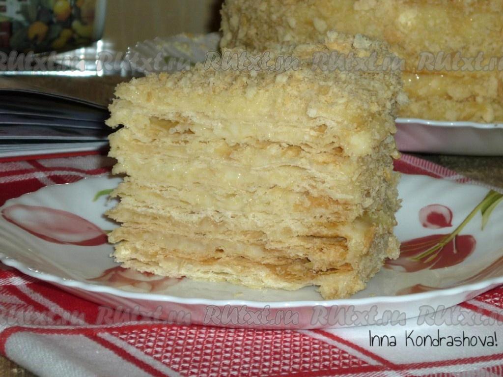 рецепт торта наполеон из двух тест пошагово с фото