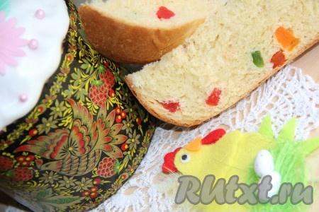 Вкусные салаты не слоеные к праздничному столу рецепты с фото