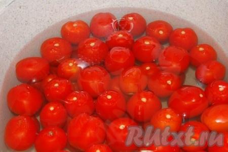 Приготовим помидоры. Тщательно вымоем их под водой.