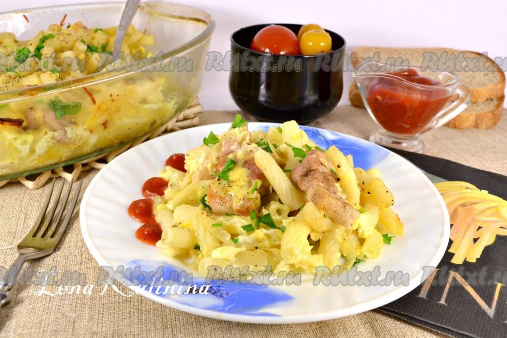макароны с картошкой в духовке рецепт с фото