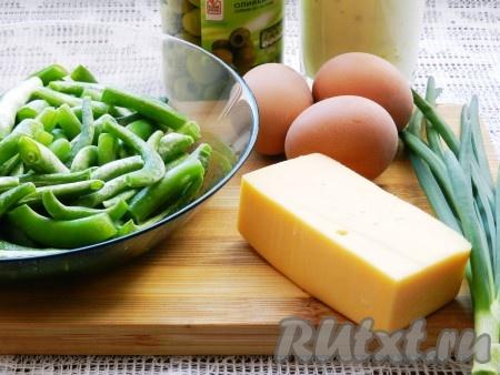 Ингредиенты для приготовления салата из замороженной стручковой фасоли