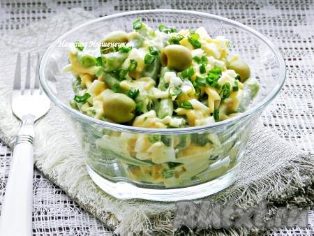 Вкусный, сытный салатиз замороженной стручковой фасоли готов.
