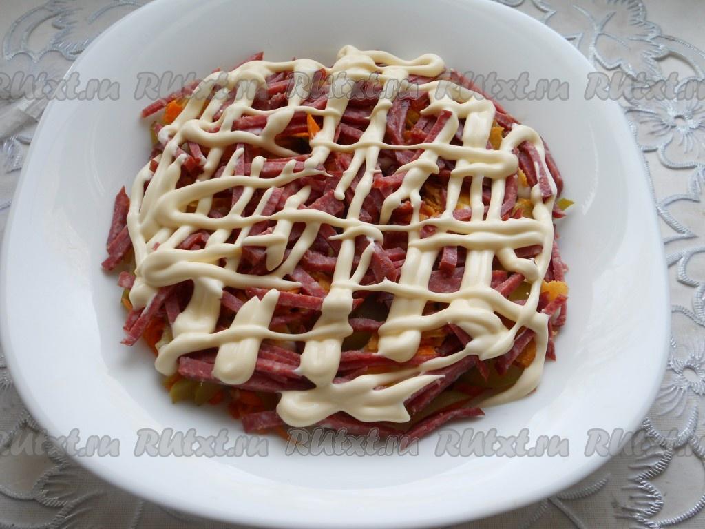 салат из чипсов фото и рецепт с фото