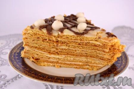 Это разрез торта.