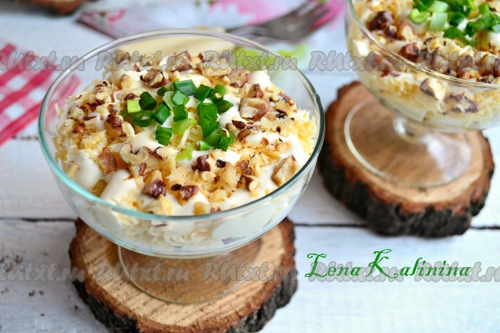 салат черепашка с грецкими орехами рецепт с фото