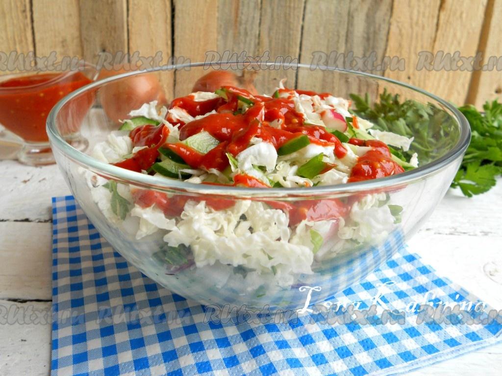 Вкусный салат из свежей пекинской капусты
