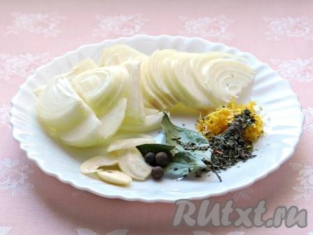 Лук нарезать полукольцами, чеснок нарезать пластинками, с апельсина и лимона снять цедру. Приготовить необходимые специи.