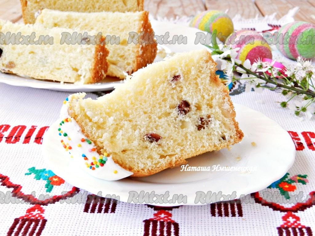 Праздничные салаты и закуски на день рождения рецепты с фото