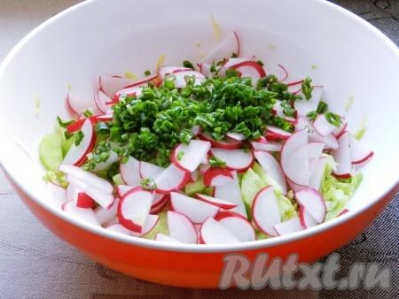 Добавить мелко нарезанный зеленый лук и другую зелень.
