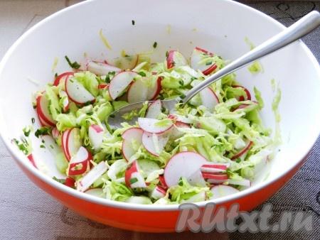 Заправить салат оливковым маслом с лимонным соком, посолить и поперчить по вкусу, перемешать.
