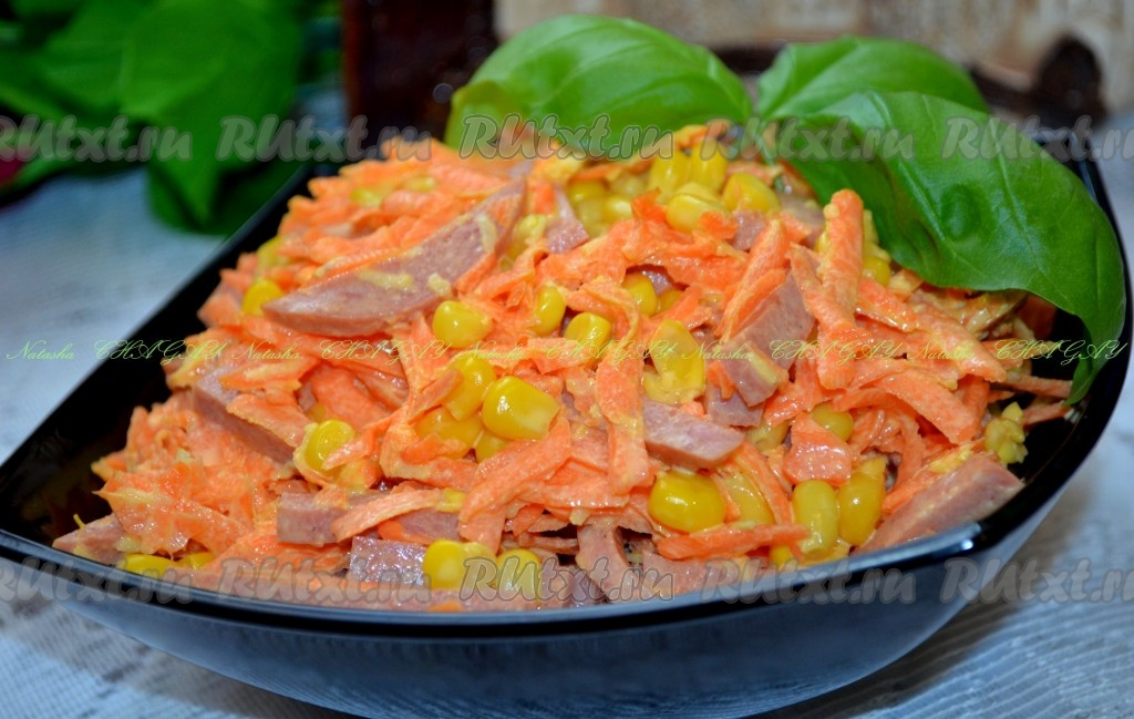 салат с пекинским салатом и колбасой рецепт