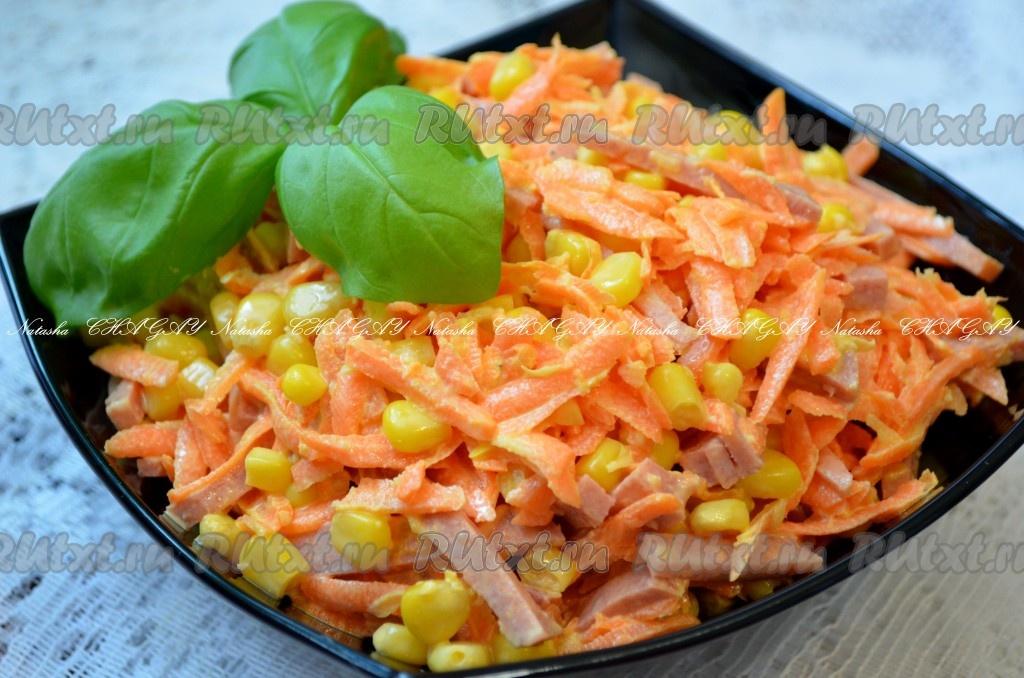 Вкусные салаты с копченой кобаской