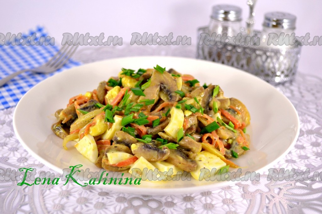 Рецепты салаты с шампиньонами с морковью