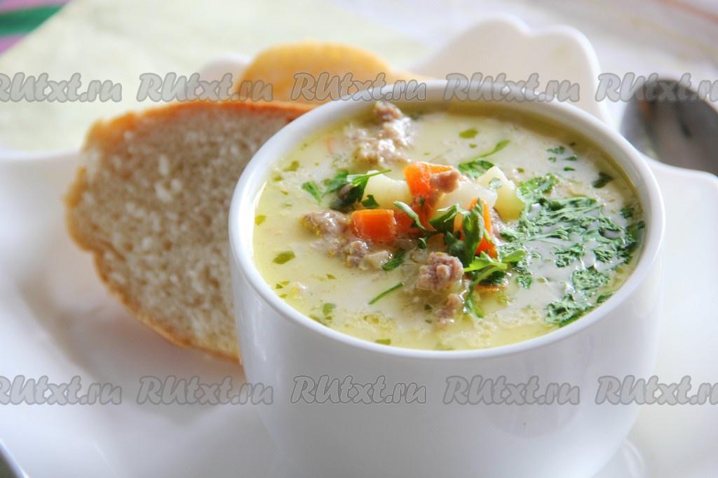 Сырный суп, можно и детишкам