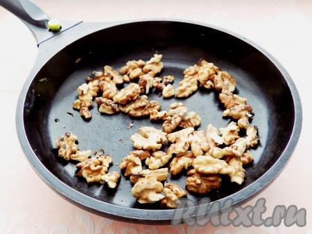 Орехи поджарить на сухой сковороде и измельчить.