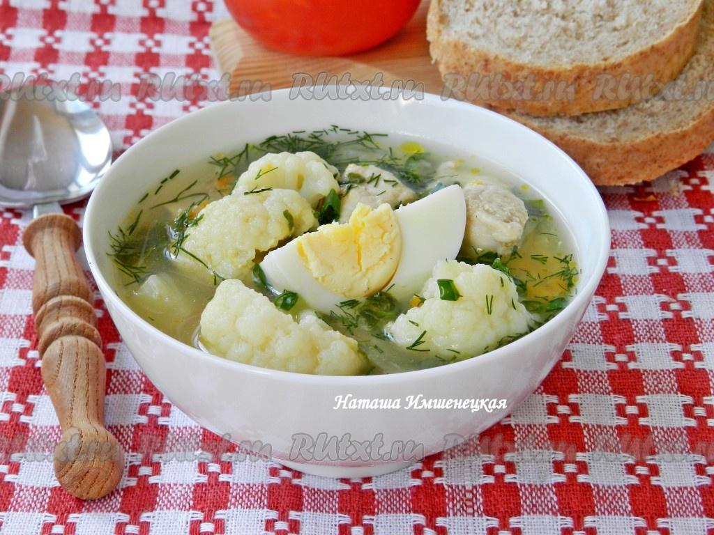 рецепт сливочного супа с курицей и плавленным сыром