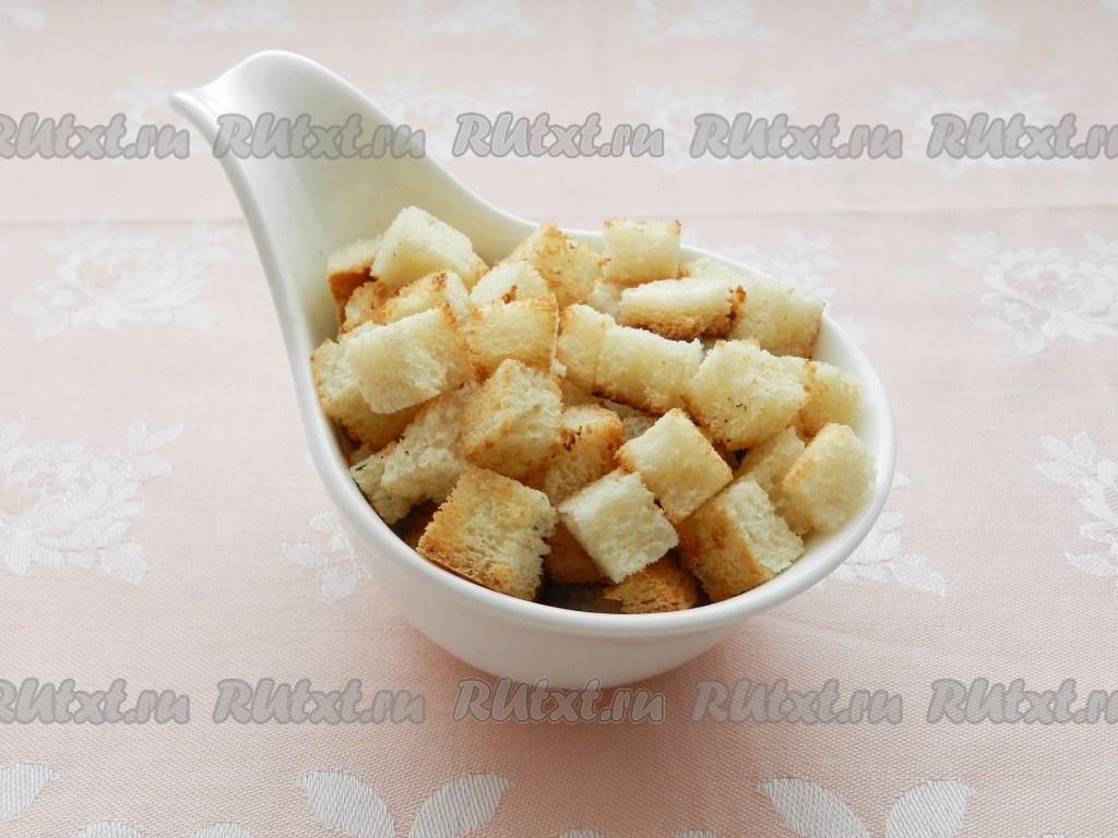 Ветчина сухарики рецепт фото