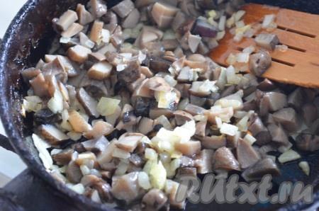Сварить замороженные грибы, как указано на упаковке. Добавить отваренные мелко нарезанные грибы к луку. Жарить, помешивая, 3 минуты.Убрать на тарелку. Остудить.