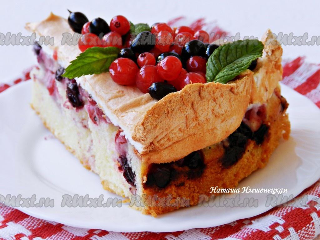 пирог с ягодами и безе рецепт с фото