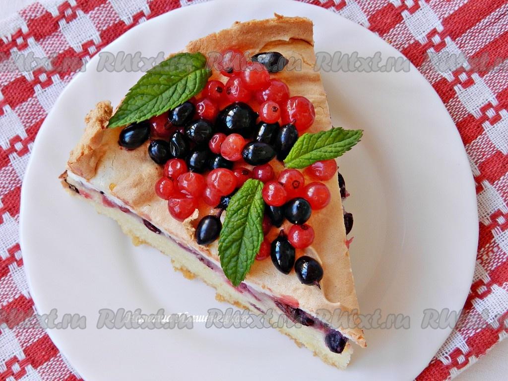 Яблочный пирог с безе рецепт с пошаговыми фото