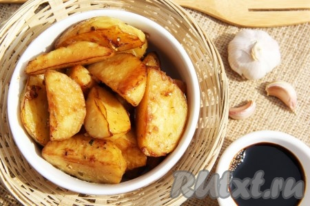 молодой картофель дольками в духовке рецепт с фото