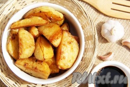 рецепт риса запеченного в духовке