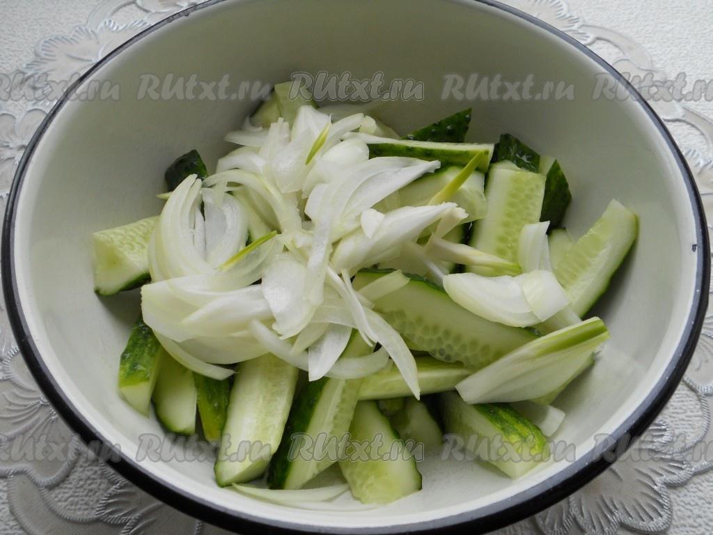 огурцы баклажаны салат рецепт