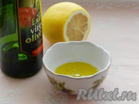 Для заправки смешать оливковое масло, лимонный сок, соль и перец. Заправить салат и перемешать.