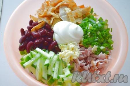 шарики перекатывают салат с копченой курицей фасолью огурцом автомобиле ещё