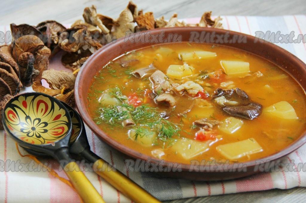 грибной суп с помидорами рецепт