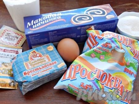 Ингредиенты для приготовления сдобных булочек с маком