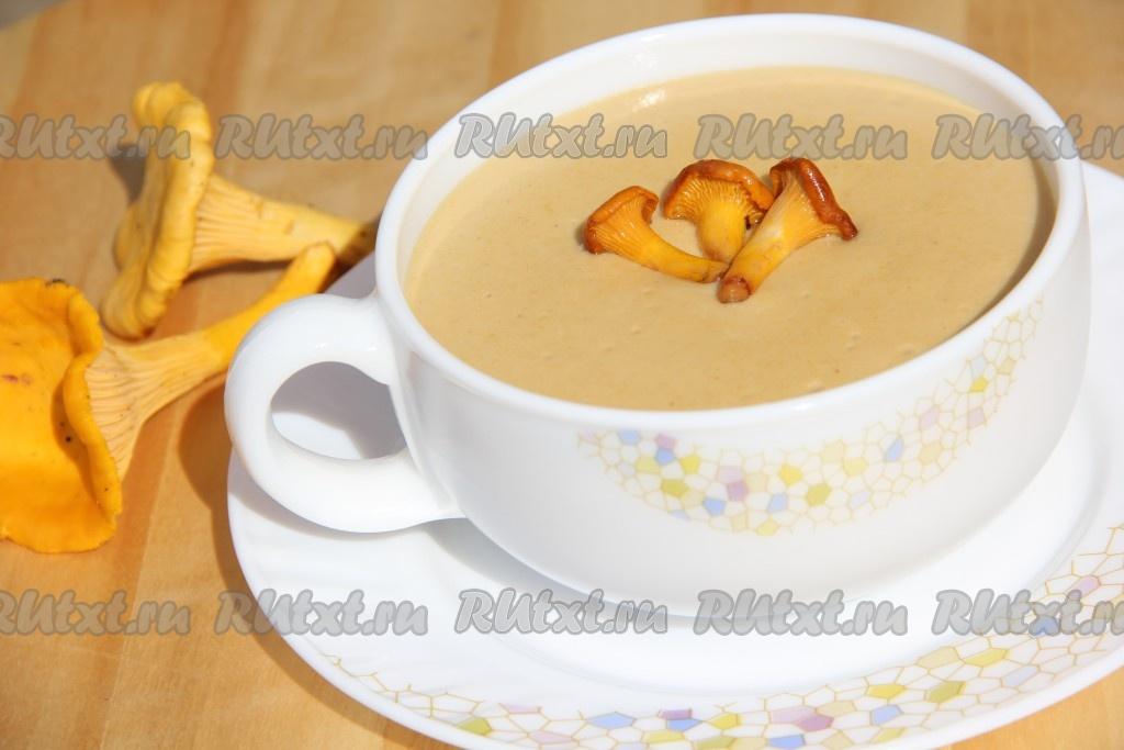 суп с жареными лисичками рецепт с фото