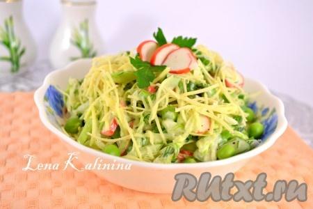 Салат с капусты свежей с ветчиной