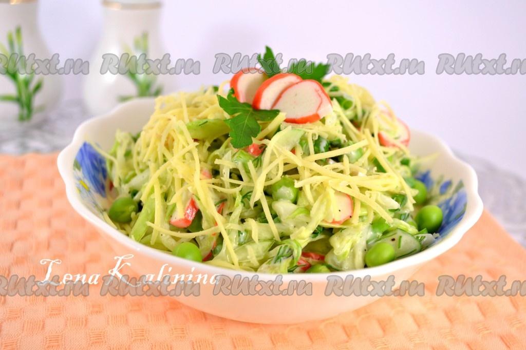 из капусты праздничный салат рецепт с фото