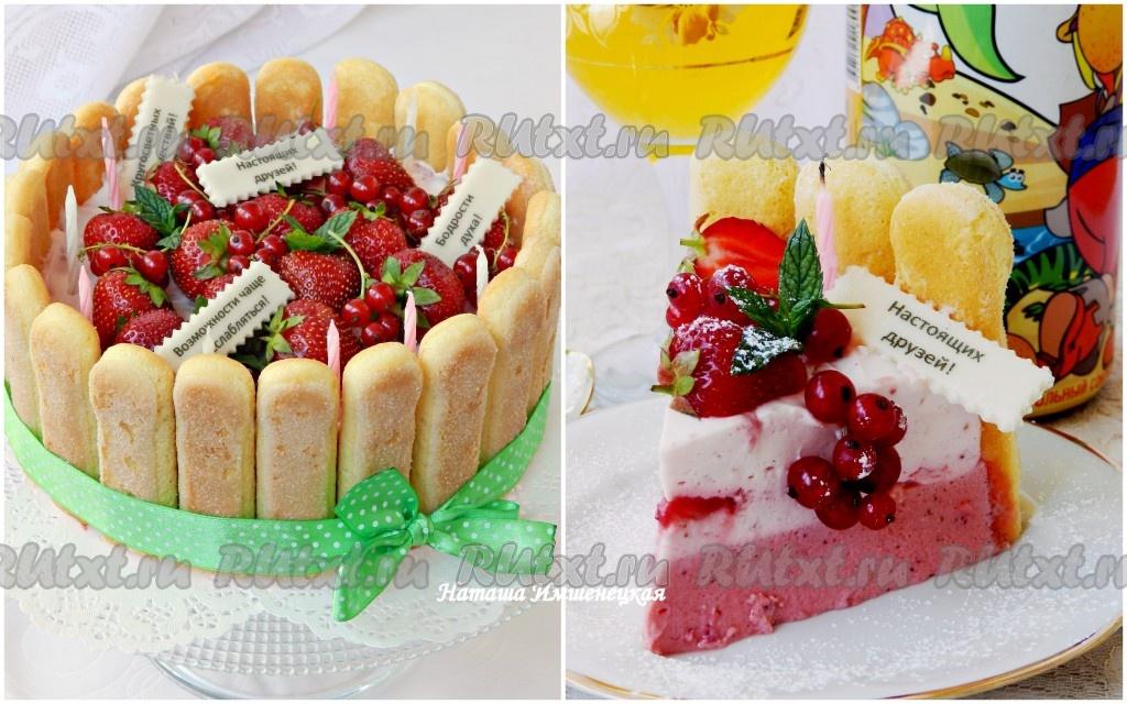 желейный торт с печеньем без выпечки рецепт с фото